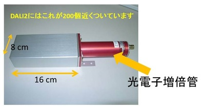 20140127sasamoto_1.JPG