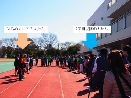 140331suzukik_01.pngのサムネイル画像