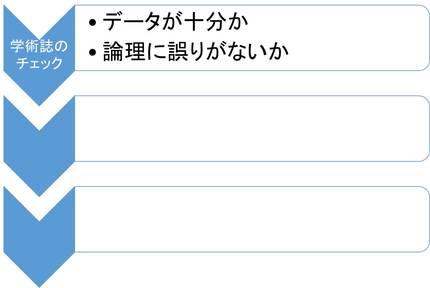 20140316_shimizu_02.jpg