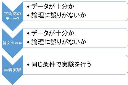 20140316_shimizu_03.jpg