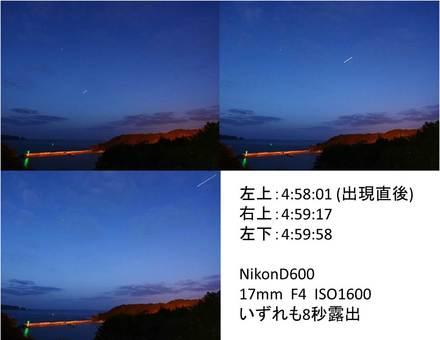 20140316_tani4.jpg