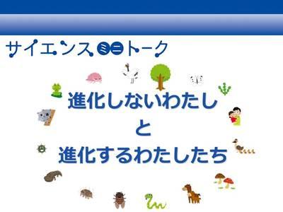 20140317_ohbuchi001.jpg