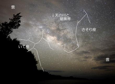 20140326_tani22.jpg