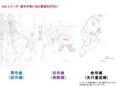 20130317_ohbuchi005.jpg