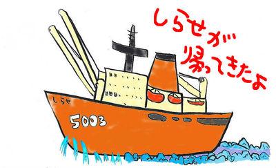 20140407_takahashi_1.jpg