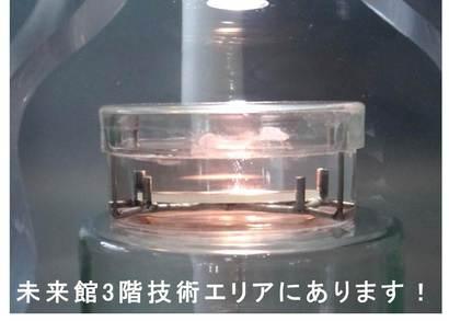 140516_kumagai2.jpg