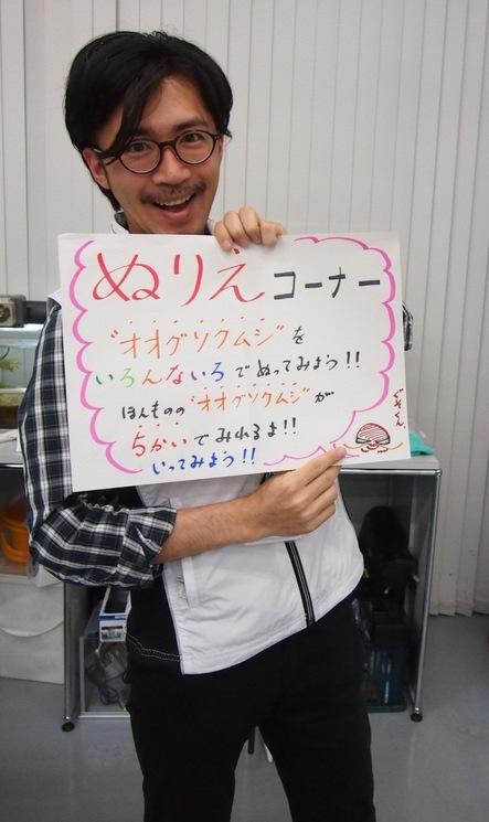 20140509_matsuura_GW_12.jpg