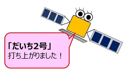 20140526_masuhara_01.jpg