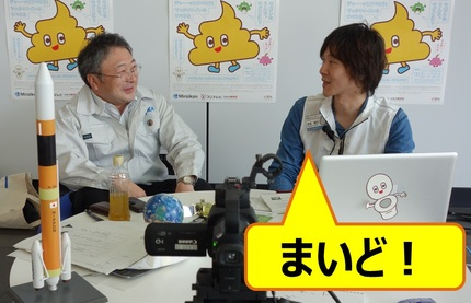 20140529_masuhara_03.jpg