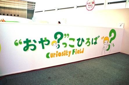 20140623_matsuura_kids_01.jpg