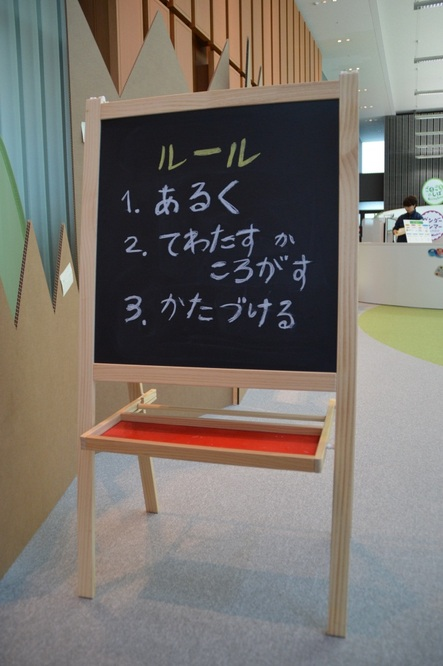 20140623_matsuura_kids_03.jpg