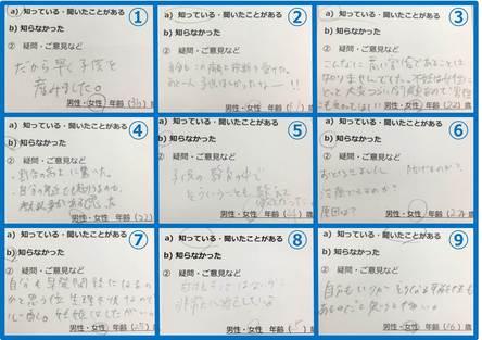 20140721_horikawa_4