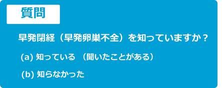 20140721_horikawa-1