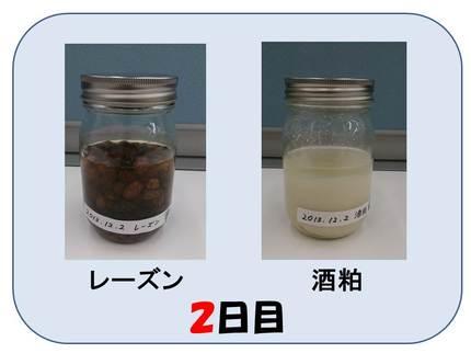 20140709_shimizu_02.jpg
