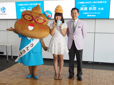 20140820_takuma_2.jpg