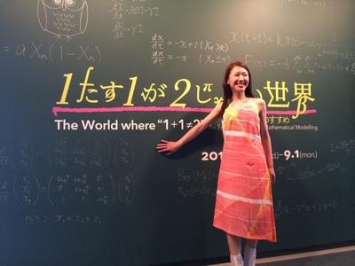 20140825_Jiang_1.jpg