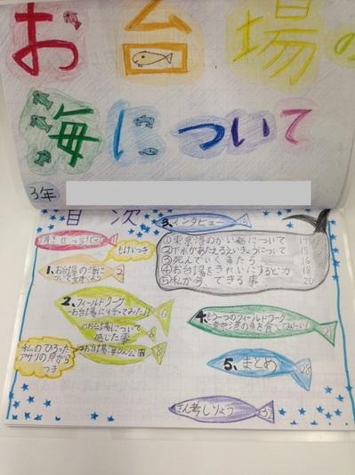 20140906_tanaka_02.JPGのサムネイル画像