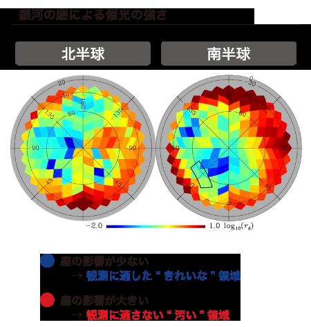 20140924_fukuda_05.png