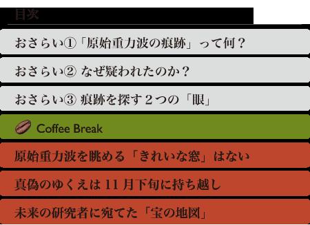 20140924_fukuda_19.png