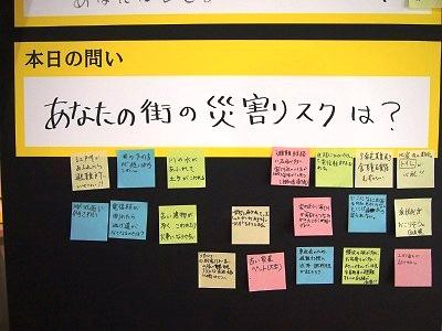 サイエンティスト・クエスト3.JPG