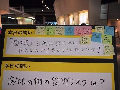 サイエンティスト・クエスト7.JPG