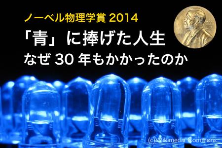 20141008_fukuda_00.png