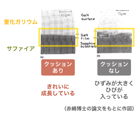 20141008_fukuda_07.png