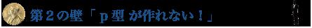 20141008_fukuda_15.png