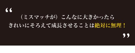 20141008_fukuda_22.png