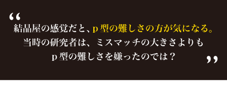 20141008_fukuda_23.png