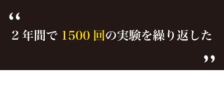 20141008_fukuda_24.png