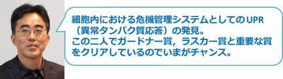 20141003horikawa-1.jpg