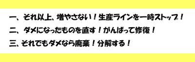 20141003horikawa-2.jpg