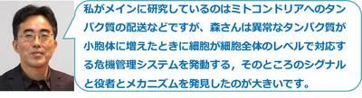 20141003horikawa-5.jpg