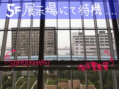 20141111_takahashi_01.jpg
