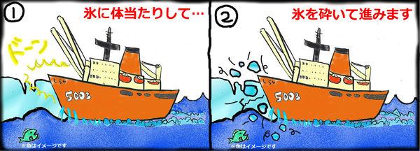 20141117_takahashi_01.jpg