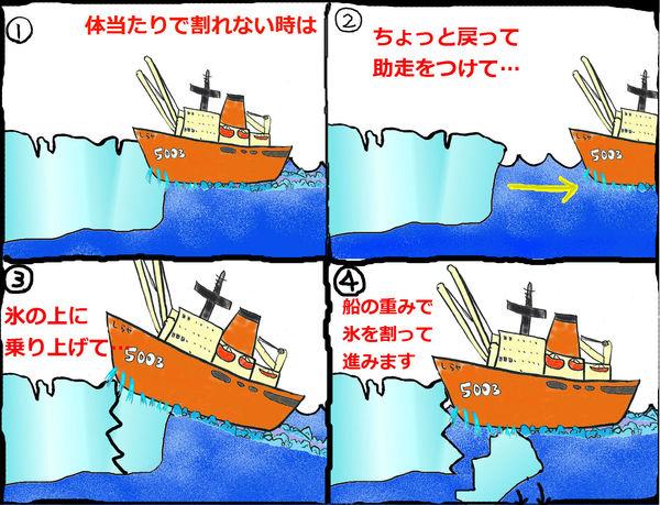 20141117_takahashi_02.jpg