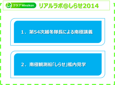 20141117_takahashi_03.png