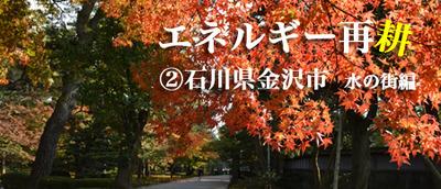 20141208_matsuura_ene_001.jpg