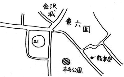 20141208_matsuura_ene_003.jpg