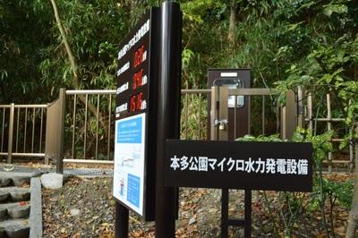 20141208_matsuura_ene_006.jpg
