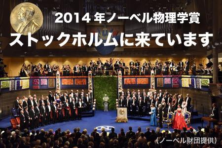 20141211_fukuda_00.jpg
