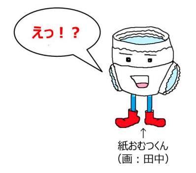 20141213_tanaka_0.jpg