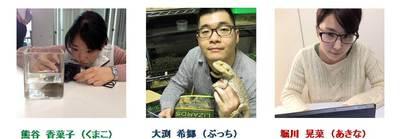20141227 horikawa-0.jpg