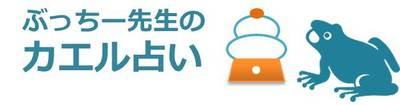 20141227 horikawa-10.jpg