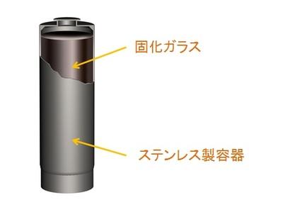 150109_iwasaki_00.jpg