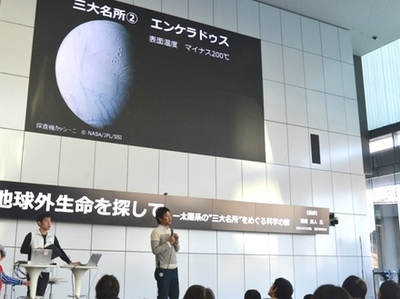 20150315_tani02.JPGのサムネイル画像
