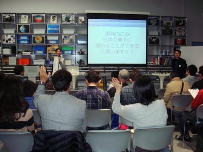 20150326-iwasaki-01.JPGのサムネイル画像のサムネイル画像