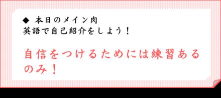 140413niiyama_04.png