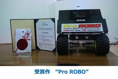 20150601_nishioka_02.jpg